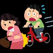 自転車保険加入義務化10月 1日(火)から!