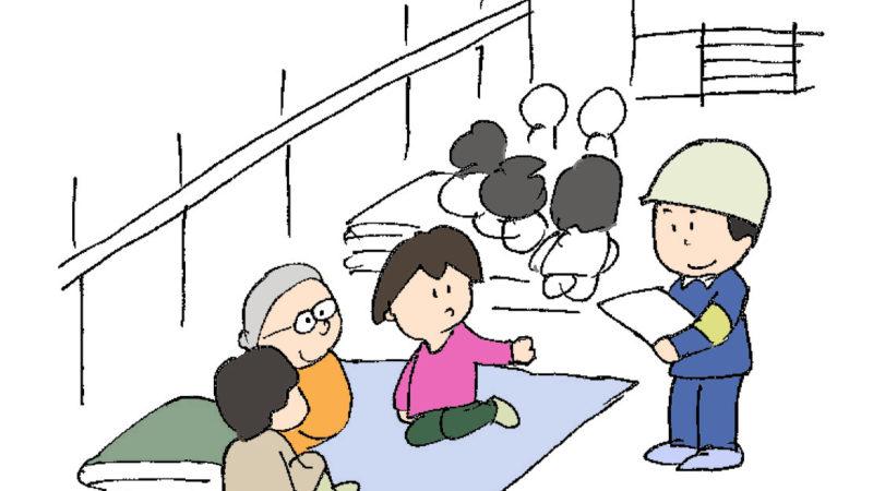 菊名小学校地域防災拠点訓練の様子
